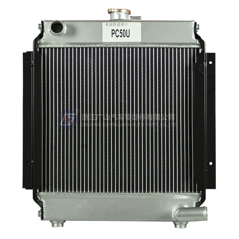 PC50U